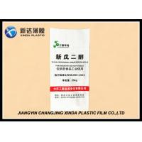 Best Moisture Resistance Form Fill And Seal Film PE Plastic Bag For Chemical Fertilizer wholesale