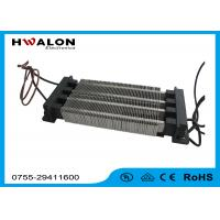 Best 800 - 2500W 5 - 6 m / s 220v Ptc Ceramic Air heater for Auto Air Conditioner wholesale