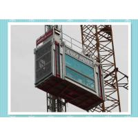 Best High Performance Construction Hoist Elevator For Bridge / Tower wholesale