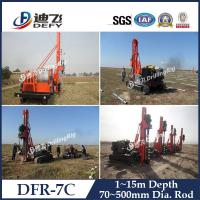 Best 15m Depth Bore Pile Machine DFR-7C for Solar Power Project for Sale wholesale