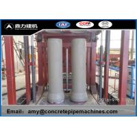 Double Position Concrete Pipe Making Machine 6-10/Hour Production Capacity