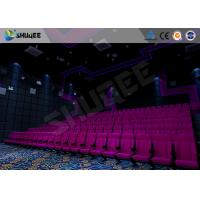 Best 100 Seats Sound Vibration Cinema Movie Theater Seats Bubble / Rain / Wind / Lightning wholesale