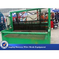 Best Fully Automatic Crimped Wire Mesh Weaving Machine For Weaving Meshes 4KW wholesale