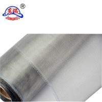 Buy cheap 304/316 Stainless Steel Wire Mesh Net with 30m Per Roll  weave wire from wholesalers