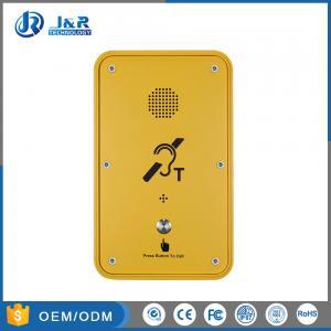 Best Public Hearing Aid Telephone IP67 Outdoor Hands Free Emergency Telephones wholesale