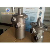 Best Low Speed Small Hydraulic Motor BMP VERION Replace Gerotor 7.0 Kw - 11.5 Kw Power wholesale