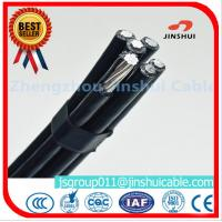Cheap 4 * 50mm Overhead Electrical Cable , Quaduplex Pvc Sheathed Cable For Power Line for sale