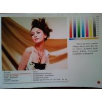 Best RC Glossy Photo Paper W/P (Water-proof) wholesale