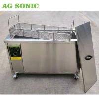 Best 1500W Heating Power Ultrasonic Gun Cleaner Stainless Steel Firearms Grease Remove wholesale
