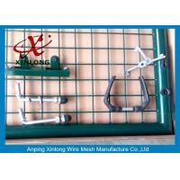 Best Professional Wire Mesh Gate , Durable Chain Link Fence Gate Easy Install wholesale