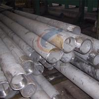 Best Inconel X-750 (UNSN07750) Plate, sheet, strip, wire, rod, bar,  forging wholesale