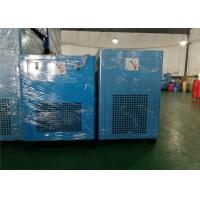 Best Reliable 55KW 75hp Screw Type Air Compressor Low Energy Waste wholesale