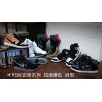Cheap nike DUNK SB shoes athletic shoes sneakers male sport shoes for sale