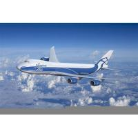 Best Air Freight from All Airports of China wholesale