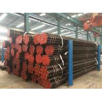 Quality S235JR / Q235B Seamless Carbon Steel Pipe , Steel Pipe Pile wholesale