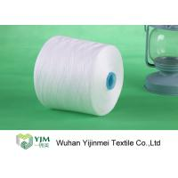 Best 20s/2 - 60s/3 Low Shrink Spun Polyester Yarn , High Tenacity Polyester Yarn Durable wholesale