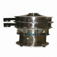 Buy cheap Rotary Vibrating Screen with Dust-proof Motor and High Efficiency from wholesalers