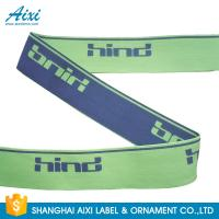 Best 20mm - 50mm Jacquard Elastic Waistband Printed Elastic Waistband For Underwear wholesale