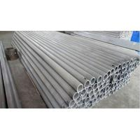 Best Reaction Bonded Silicon Carbide Tube , High Hardness Ceramic Beams For Kiln wholesale