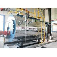 Best Horizontal Natural Gas Fired Steam Generator Boiler Automatic Running Operation wholesale