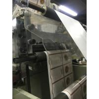 China Adhesive Label Die Cutting Machine Supplied by Factory Automatic Die Cutting Machine for Adhesive Label on sale