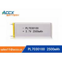 Cheap 2500mAh battery 7030100 pl7030100 2.5Ah lithium polymer battery 3.7V glade A for sale