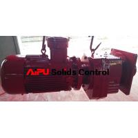 Cheap Aipu APMA Drilling mud agitators for sale used in drilling solids control for sale