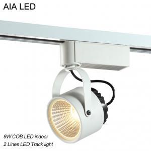 Best 2 Line adjustable interior LED 9W Track light for museum decoration wholesale
