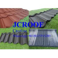 Best Colorful Stone Coated Steel Shingles Plain Roof Tiles Type Anti-earthquake wholesale