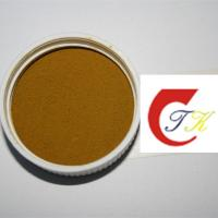 Best Dyes for textile Disperse dyes for polyester Disperse Yellow CC wholesale