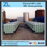 China Glyoxal Used in concrete in construction industry,CAS NO.:107-22-2 on sale