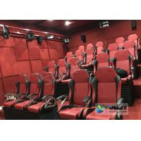 Best Electric / Pneumatic System 5D Movie Theater With 3 DOF Motion Chair In The Cinema Hall wholesale