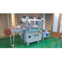 Quality Stretch Film Automatic Die Cutting Machine For Nylon Net And Rubber Gasket wholesale