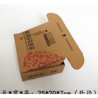 Best Rectangle Custom Made Packaging Boxes , Cardboard Packing Boxes wholesale