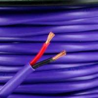 Best 2 Core 18AWG Professional Audio Speaker Cable with 7 × 26 Stranded OFC Conductor wholesale