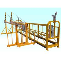 Quality Adjustable Steel YellowPowered Window Cleaning Cradle 9M Customized wholesale