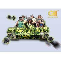 360 Degree 9D VR Cinema Theater VR Tank Simulator 8.5kw Rated Power Camouflage Color