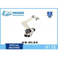 Best Automatic Durable Industrial Welding Robots , Rocker Arm -Type Robotics wholesale