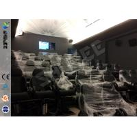 Best Genuine Leather / Fiberglass 7D Cinema System , Special Effect System 60 Movie Chairs wholesale
