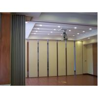 China Custom Design Color Acoustic Sliding Door Wooden Partition Folding Office Partition Wall Panel on sale