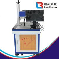 Quality Leadboom Stable CO2 Laser Marking Machine Glass Batch Coding Machine Air Cooling wholesale