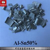 Best AlSn 50% Content Aluminium Master Alloy For Increase Strength , Ductility wholesale