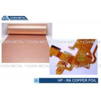Best 10μm Double Side Shiny RA Copper Foil Roll for FPC , tinned copper sheet wholesale