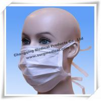 Best Surgical Non - woven Medical Face Mask 3 layer Earloop / Back Tied wholesale