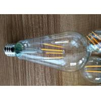 Best St64 8w Led Household Light Bulbs ,  Ip20 E27 Led Replacement Bulbs For Home wholesale