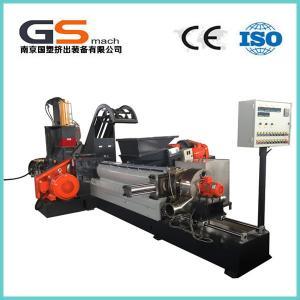 Best Single Screw Plastic Granules Machine, Polyethylene Pellet Extruder Machine wholesale