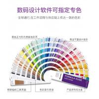 Best CU Paint Color Cards Formula Guide Visualize Communicate GP1601A Pantone For Graphics wholesale