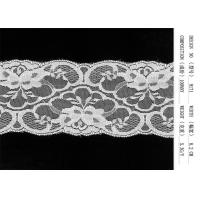 Best Underwear Lingerie Lace Fabric wholesale