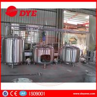 Best 300 L Micro Beer Brewery Equipment Homebrew Beer Making Machine wholesale