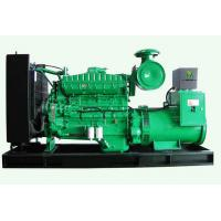 China 70KW Water Cooled Perkins Diesel Generator Set With Stamford Alternator , 50Hz / 60Hz on sale
